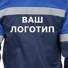 Нанесение логотипа на спецодежду своей фирмы