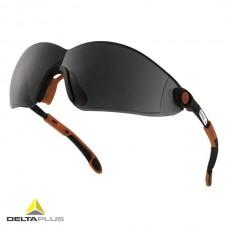 Очки защитные открытого типа VULCANO2 SMOKE