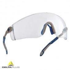 Очки защитные открытого типа LIPARI2
