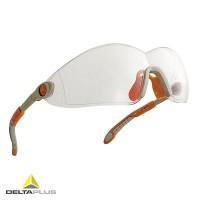 Очки защитные открытого типа VULCANO2 CLEAR