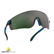 Очки защитные открытого типа LIPARI2 DIN5