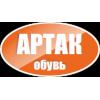 Купить рабочую обувь Артак в Санкт-Петербурге и Ленинградской области с доставкой