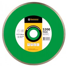 Алмазный диск Baumesser 1A1R Stein 125мм
