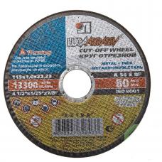 Отрезной круг по металлу 115х1,0х22 ЛУГА