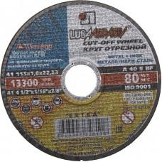 Отрезной круг по металлу 125х1,6х22 ЛУГА