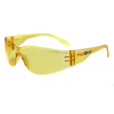 Купить очки защитные Альфа Контраст в Санкт-Петербурге и Ленинградской области с доставкой