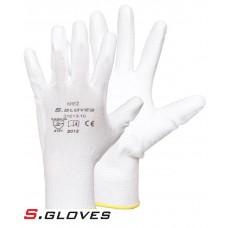 Купить перчатки нейлоновые KREZ в Санкт-Петербурге и Ленинградской области с доставкой